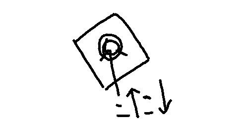 レス23番の画像サムネイル